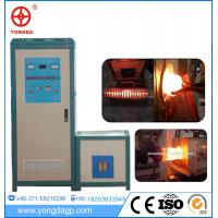Adjustable Power Metal Heating Medium Frequency Induction Forging Equipment