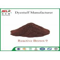 Buy cheap Cotton Fabric Textile Reactive Dyes Reactive Red Brown K-B3R C I Reactive Brown 9 from Wholesalers