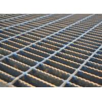 Buy cheap Mesh Drain Cover Serrated Steel Grating Silver Color Heavy Duty Load from Wholesalers