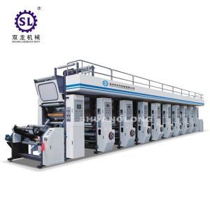 China High Speed Computer Plastic Film Rotogravure Printing Equipment  30-300N Tension factory