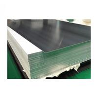 China 12mm Aluminium Alloy Plate 6061 6063 T651 T6 4 * 8ft High Strength For Mould factory
