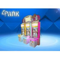 Buy cheap Amusement Redemption Game Machine , Gift Lottery Video Game Machine For Kids from Wholesalers