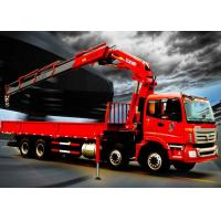 China Hydraulic truck mounted cranes 14000kg Knuckle Boom XCMG factory