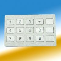 Buy cheap Encryption PIN PAD Stainless Steel Keypad For Bank Kiosks , ATM Machine from Wholesalers