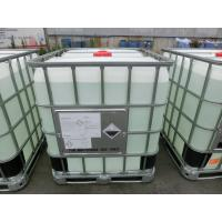 Buy cheap good effective high quality dispersant JL-2000 from Wholesalers