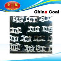 Buy cheap Light steel rail from Wholesalers