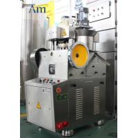Buy cheap ZPW420-17B Special Shape Tablets Rotary Tablet Press Machine Buffer Protection Pre-Pressure Top Drive from Wholesalers