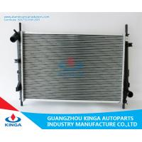 China China Ford Radiator Mondeo 2.5/3.0/00-02 with Water Tank on sale