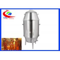 China Charcoal Commercial Baking Equipment Roasted Goose Duck Oven Machine factory