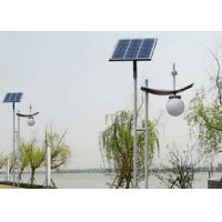 Buy cheap Waterproof Solar Garden Post Lights , Solar Driveway Post Lights Anti - Corrosion from Wholesalers