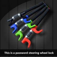 Buy cheap Mechanical Password Anti Theft Lock Car Security Steering Wheel Locks from Wholesalers