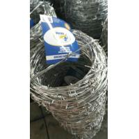 Buy cheap High Tensile Galvanized Barbed Wire Fence 2mm*2mm For Farmland / Railway from Wholesalers