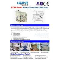 China HTAH-1250 Belt Filter press with Semi-centrifuge Thickening Unit on sale