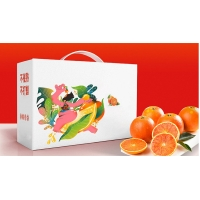 Buy cheap Custom package ,Art, Decoration, Shopping, advertisng, gift, Whatsapp 8613192002 from wholesalers