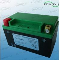 Buy cheap Lithium LiFePO4 Motorcycle Battery 12V 7Ah Cold Cranking Amp 160A For Engine Starting from Wholesalers