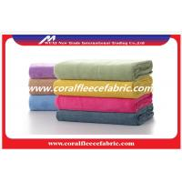 China Pink Polyester Plain Coral Fleece Fabric for Upholstery And Home Textile factory