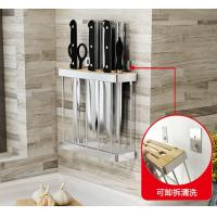 Buy cheap Knife Block Kitchen Wall Rack , Cutting Board Stand Tools Kitchen Hanging Rack from wholesalers