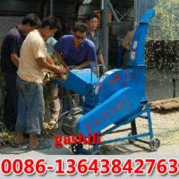 Buy cheap Hot Selling Grass Chopping MACHINE0086-13643842763 from Wholesalers
