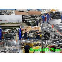 Buy cheap Overseas Car Assembly Plant For Demonstration , Vehicle Assembly Plant from Wholesalers