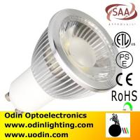 China high lumen 240v led gu10 light bulbs not dimmable good quality cheap price on sale