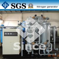 Buy cheap CE /  Energy Saving PSA Nitrogen Generator Nitrogen Generation Package from Wholesalers