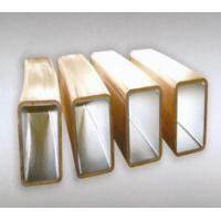 China Copper Moulds For CCM factory