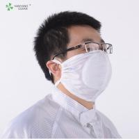 China Unisex Food Processing Accessories , Surgical Dust Free 3d Face Mask factory