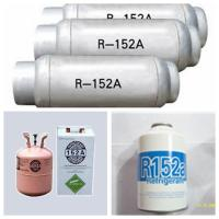 Buy cheap Pure HFC-152a refrigerant gas good price manufacture supply from Wholesalers