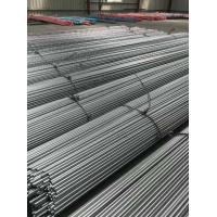 Buy cheap AISI 416 Stainless Steel Round Bar SUS416 UNS S41600 Bright Rod from Wholesalers