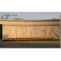 China Stone relief project for square factory
