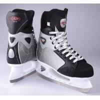 Buy cheap Traditional Hockey Skate (BQ-067002) from wholesalers