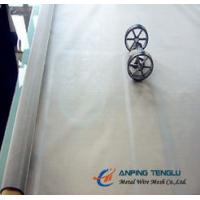 """China SS304 & SS316, 135mesh Square Wire Mesh, PSW Weave, 0.0023"""" Wire Dia. factory"""