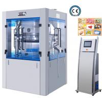 China Large Capacity EU Tooling Standard Automatic Tablet Press Machine Pharmaceutical , Chemical Industry on sale