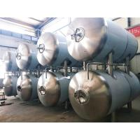 China 10HL Beer Storage Tanks , Stainless Steel 304 Beer Serving Tanks for Beer Brewing System factory