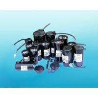 China CD60 motor start capacitor (compressor capacitor, electrical capacitor, HVAC/R parts) factory