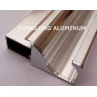 Buy cheap Square Polished Aluminum Alloy Extrusions With Strong Stability from Wholesalers