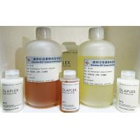 Buy cheap Olaplex Hair Coloring Active Ingredient Bis-Aminopropyl Diglycol Dimaleate Manufacturer 1629579-82-3 from Wholesalers