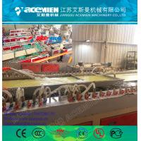 China WPC PVC plastic ceiling panel wall extruder machine/PVC plastic ceiling panel wall extruder factory