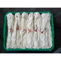 Buy cheap Salted Natural Hog Casing, Natural Sausage Casing from Wholesalers