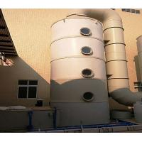 Buy cheap 500 Mm Smoke Extraction System , Fume Scrubber System For Hot Dip Galvanized Line from Wholesalers