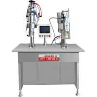 Buy cheap Semi Automatic Bag on Valve Aerosol Filling Machine from wholesalers