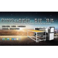 Buy cheap High Speed 1440 DPI Roller UV Printing Machine 8 Color Printing from Wholesalers