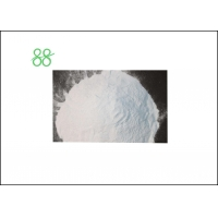 Buy cheap Monosultap 90%SP 95%TC Agricultural Insecticides CAS 29547-00-0 from wholesalers