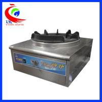 China 201 stainless steel efficiency LPG burner / tabletop single gas burner factory