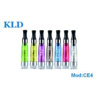 Buy cheap coffee flavored e cig e liquid 20ml with childproof cap for E Cigarette from Wholesalers