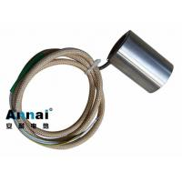 Buy cheap Stainless Steel Coil Heating Element with Metal Cover from Wholesalers