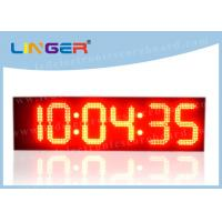 China Iron Frame LED Countdown Timer / Large Display Digital Timer With Loud Siren factory