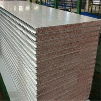 China beautiful apperance metal surface 50mm insulated TPS sandwich wall panel factory