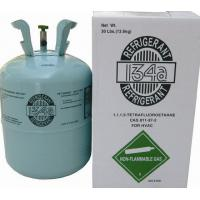 Buy cheap Refrigeration R134A from wholesalers