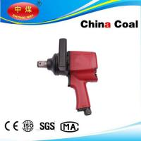 Buy cheap KG4800P Hand Tool Air Impact Wrench for Auto Parts from Wholesalers
